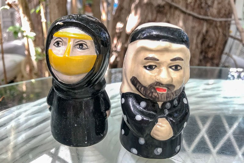 Arabian Tea House S&P Shakers
